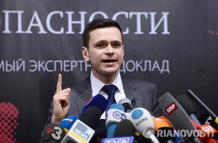 Зампред «Парнас» Илья Яшин представил доклад «Угроза национальной безопасности»