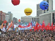 """Участники акции """"Марш миллионов"""" на проспекте Академика Сахарова в Москве"""