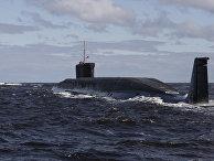 Атомная подводная лодка «Юрий Долгорукий»