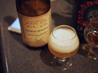 Пиво Saison Bernice