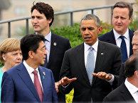 Участники саммита G7 в Исэсима