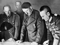 Адольф Гитлер, Вальтер фон Браухич и Франц Гальдер в Берлине