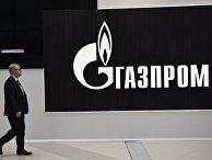 "Стенд компании ""Газпром"" на Международном инвестиционном форуме ""Сочи-2015"""