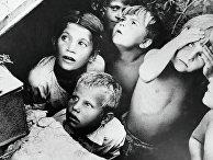 Дети во время бомбежки