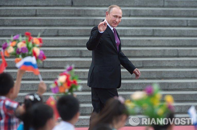 Официальный визит президента РФ Владимира Путина в Китайскую Народную Республику
