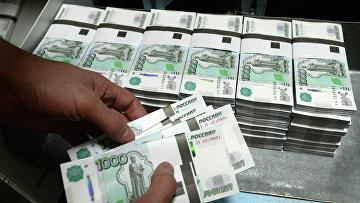 Печать денежных купюр на фабрике ФГУП «Гознак» в Перми