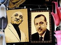 Изображения Фетхуллаха Гюлена и Тайипа Эрдогана
