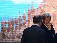 Министр иностранных дел РФ Сергей Лавров и госсекретарь США Джон Керри в Лаосе
