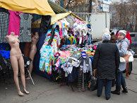 Городской рынок в центре Донецка