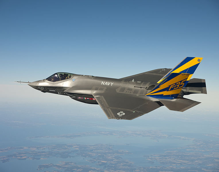 Истребитель Lockheed Martin F-35 «Лайтнинг» II