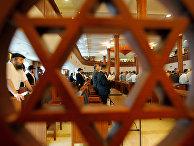 Евреи молятся в московском еврейском общинном центре