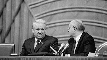 Президенты РФ Борис Ельцин и СССР Михаил Горбачев