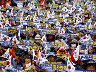 Демонстрация против плана размещения в Южной Корее новейшей американской системы перехвата ракет THAAD в Сеуле. 21 июля 2016