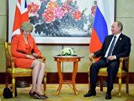 Президент РФ Владимир Путин и премьер-министр Великобритании Тереза Мэй во время саммита G20