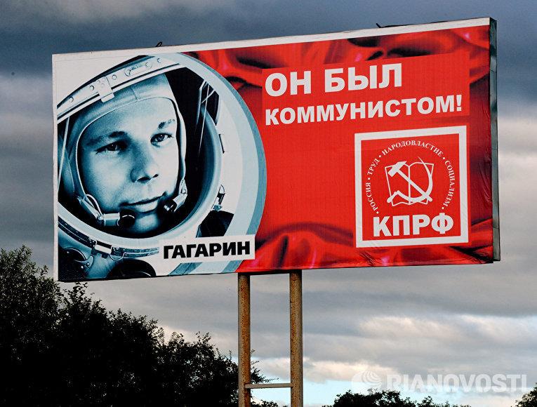 Предвыборная агитация на трассе Владивосток - Уссурийск