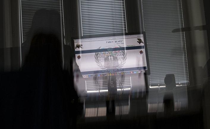 Сайт fancybear.net на экране компьютера в Москве