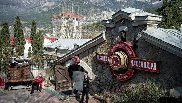 Дегустационный комплекс винодельческого завода «Массандра» в Крыму