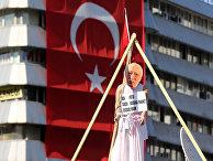 Чучело Фетхуллаха Гюлена во время демонстрации протеста