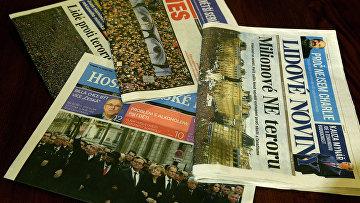 Чешские газеты