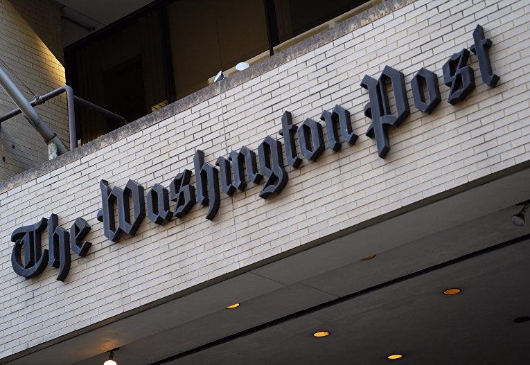 Штаб квартира Washington Post в США