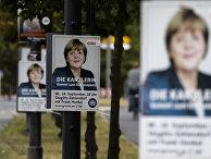 Агитационные плакаты партии ХДС перед выборами в берлинский парламент