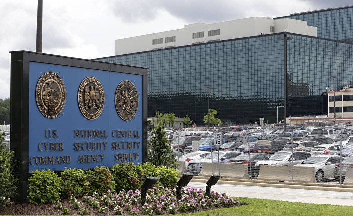 Штаб-квартира Агентства национальной безопасности в Форт-Мид