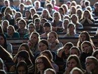 Студенты Московского Государственного педагогического университета в Москве