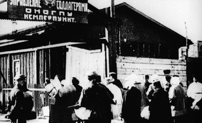 Политзаключенные у входа в Соловецкий лагерь
