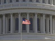 Капитолий, здание в Вашингтоне, где заседает конгресс США