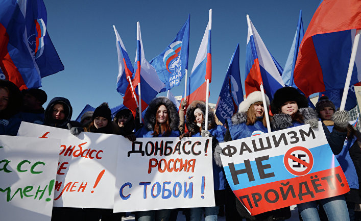 Шествие в поддержку жителей Донбасса в Новосибирске