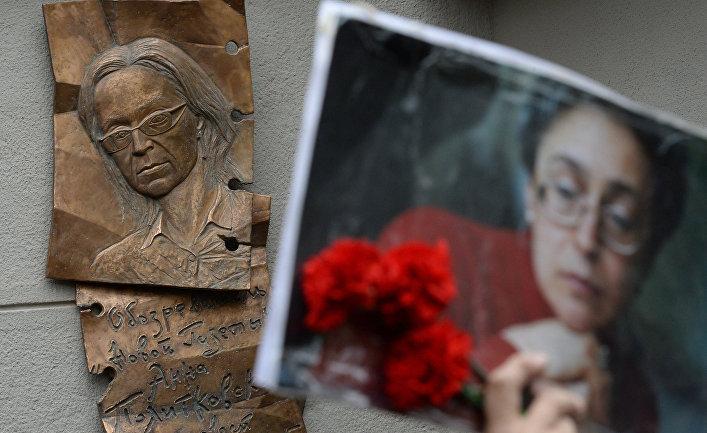Открытие мемориальной доски Анне Политковской
