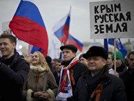 Митинг в Москве в поддержку референдума в Крыму