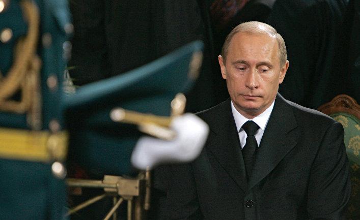 Президент РФ Владимир Путин на похоронах Бориса Ельцина