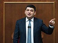 Бывший премьер-министр Украины Владимир Гройсман