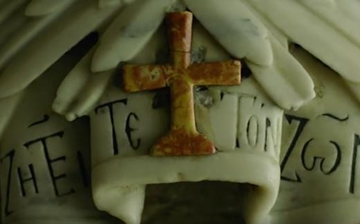 Ученые вскрыли гробницу Иисуса Христа
