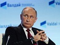 Президент РФ Владимир Путин во время заседания Международного дискуссионного клуба «Валдай» в Сочи