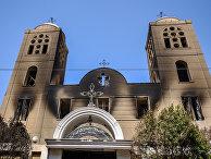 Одна из сожженных коптских церквей в провинции Минья в Египте