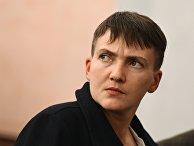 Депутат Верховной рады Надежда Савченко на заседании Верховного суда РФ в Москве