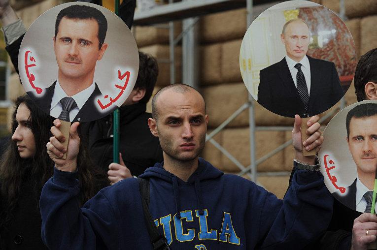 Митинг в поддержку сирийского режима перед посольством США в Москве