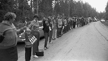 Живая цепочка солидарности «Балтийский путь», организованная совместно Народными фронтами Прибалтийских республик