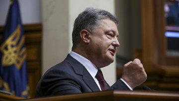 Президент Украины Петр Порошенко выступает на открытии пятой сессии Верховной рады Украины
