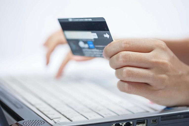 Оплата покупок в интернет-магазине
