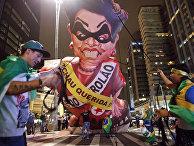 Антиправительственная демонстрация против президента Бразилии Дилмы Руссефф