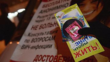 Мобильный пункт Свердловского областного центра профилактики и лечения ВИЧ-инфекции