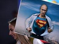 Журналист с плакатом перед началом двенадцатой большой ежегодной пресс-конференции Владимира Путина