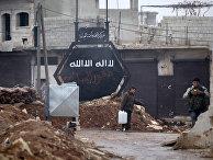 Пригород Алеппо, ранее подконтрольный Исламскому государству (запрещено в России)
