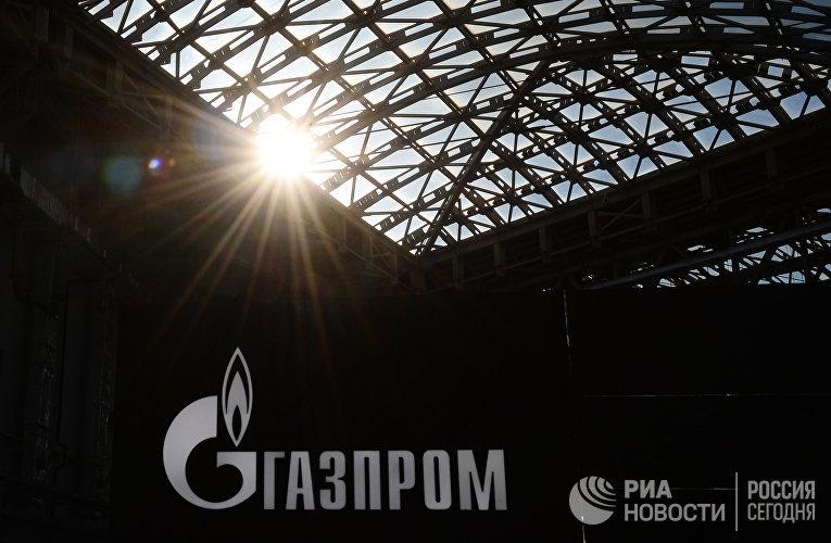 Стенд с логотипом компании «Газпром»