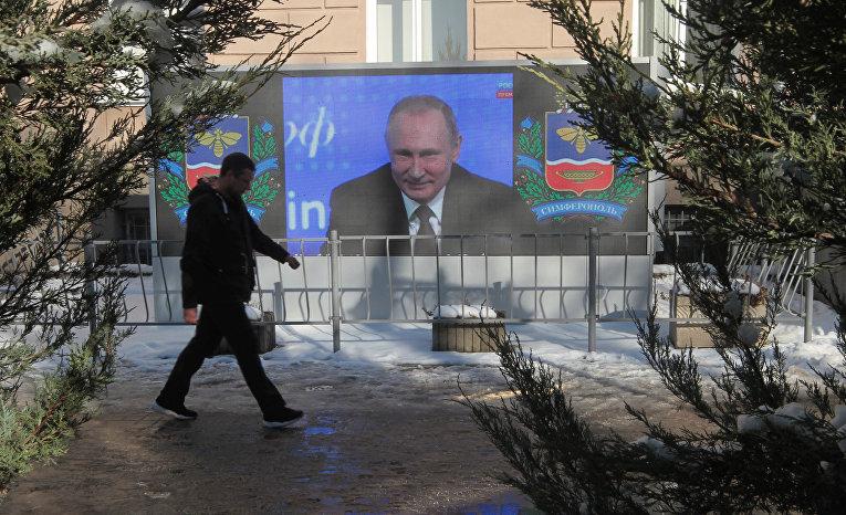 Трансляция двенадцатой большой ежегодной пресс-конференции президента РФ Владимира Путина в Симферополе