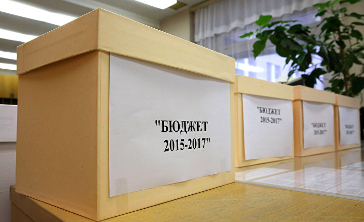 Проект бюджета 2015-2017 годы отправлен в Госдуму РФ