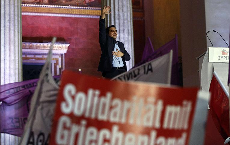Лидер леворадикальной партии «Сириза» Алексис Ципрас после победы на выборах